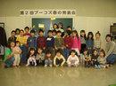 kids_02_0305.jpg