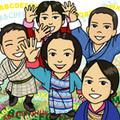 tsu_01_0417.jpg