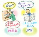 tsu_01_0508.jpg
