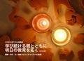 tsu_01_0709.jpg